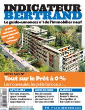 Nantes : au rythme du 21e siècle